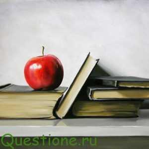 Какой смысл в чтении художественной литературы?
