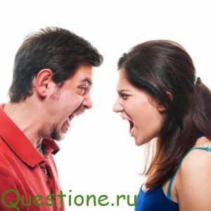 Как находить общий язык с людьми, имеющими низкий уровень эмоционального интеллекта?
