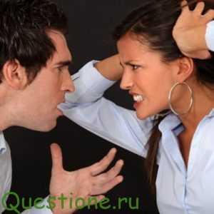 Как общаться с ревнивыми мужчинами?