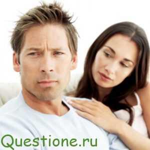 Какие есть признаки уважения в семье?