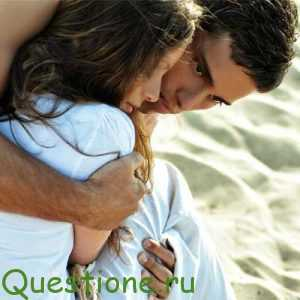 Что делать женщинам, чтобы быть любимыми? Как поступать мужчинам, чтобы правильно любить?