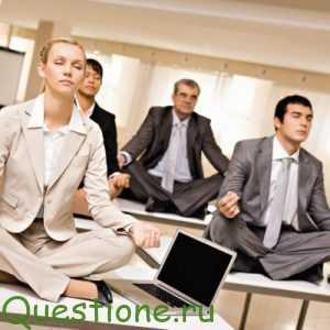 Как сделать офис более комфортным для работы персонала и не только?
