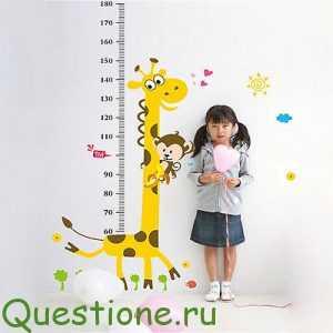 Почему дети перестают рости и как им помочь?