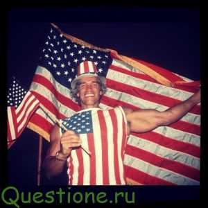 Как получить американское гражданство?
