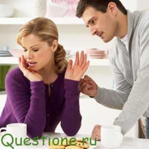 Чего не стоит делать, чтобы быть счастливыми с партнерами?