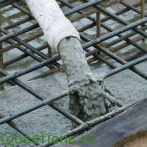 Как проверить качество залитого бетона в сооружениях в которых мы живем, работаем, а также отдыхаем?