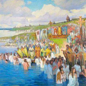 Когда крестили Русь?