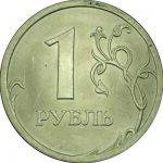 что ждет рубль в 2017 году, что ожидает рубль в 2017 году?