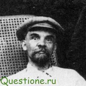 Зачем Ленина хранят в мавзолее?