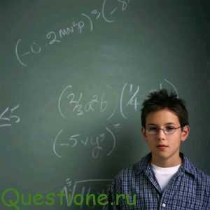 Зачем нужна математика в жизни человека?