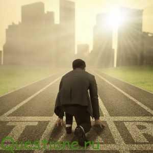Зачем нужна цель в жизни человека?