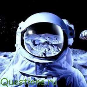 Зачем люди исследуют космос?