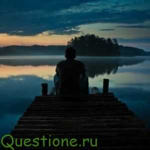 Как понять что живешь не своей жизнью?