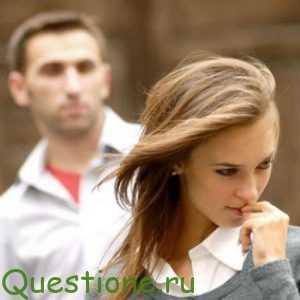 Как понять, что мужчина неравнодушен?