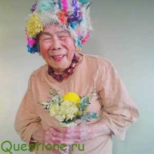 как порадовать бабушку 56 лет
