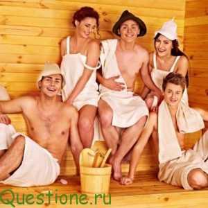 Какую баню выбрать в Новосибирске?