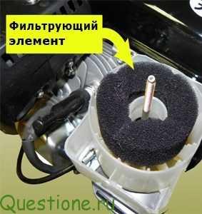 Воздушный фильтр на мотоблоке
