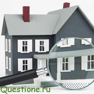 Как проводится экспертная денежная оценка недвижимости