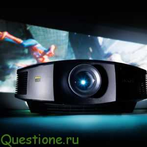 Как выбрать проектор для офисных презентаций?