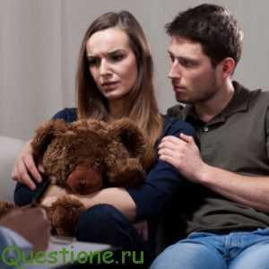 Как выведать все тайны жены?