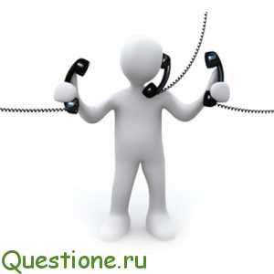 Почему разрывающийся от звонков телефон не является показателем эффективности рекламы?