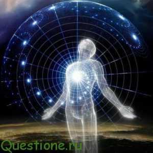 В чем заключается суть науки как вида человеческой деятельности?