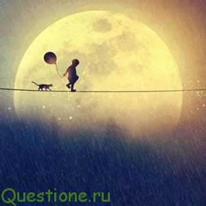 В каких случаях, человеку лучше быть одному?
