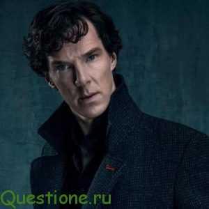 Как выжил Шерлок после падения?