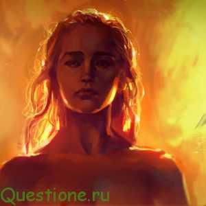 Почему Дейнерис не горит в огне а её брат сгорел?