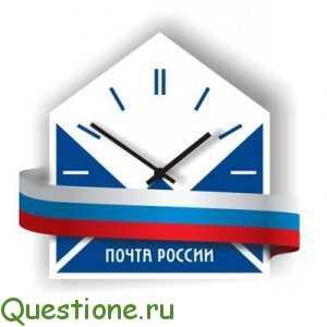 Почему почта россии такая медленная?