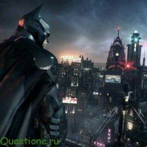 Существует ли город под названием Batman?