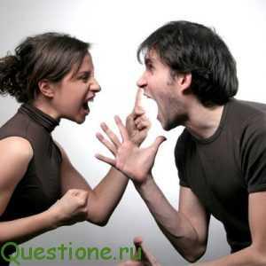 почему люди бывают жестоки друг к другу?