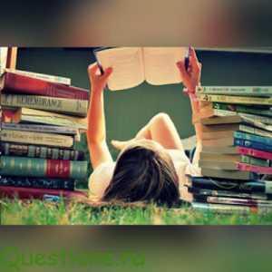 Чем полезно чтение книг?