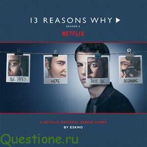"""Какие сериалы похожие на """"13 причин почему""""?"""