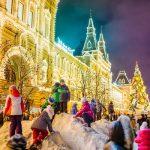 Какой вчера был праздник в России?