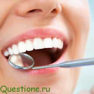 Почему нельзя есть 2 часа после стоматолога?