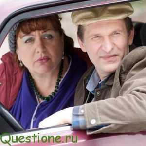Почему запретили сериал сваты на Украине?