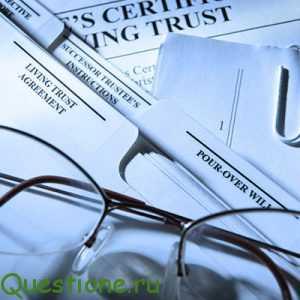 Где сделать нотариальное заверение документов с переводом на английский язык?