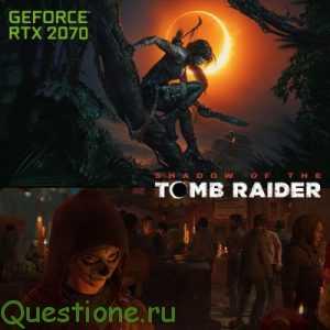 Игры поддерживающие RTX технологию список?