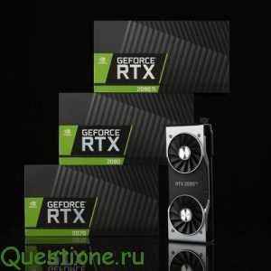 Какого производителя видеокарт rtx2060, rtx2070, rtx2080 выбрать?