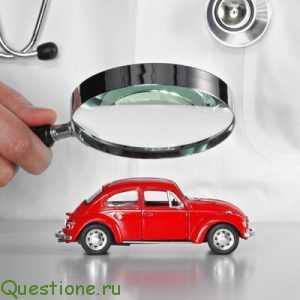 Как правильно выбрать подержанный автомобиль?