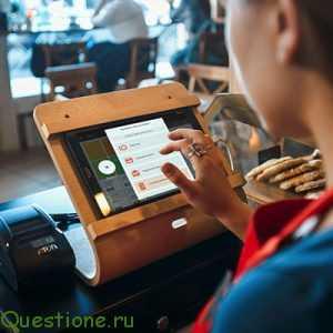 Какое необходимо кассовое оборудование для автоматизации современной торговли?