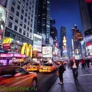 Какая реклама наиболее эффективна на улицах городов?