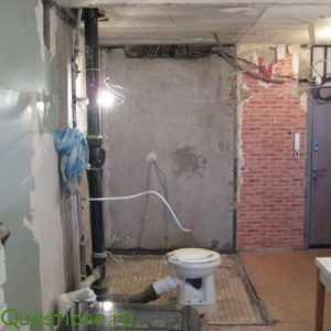 Можно ли кухню переделать в ванну по закону?