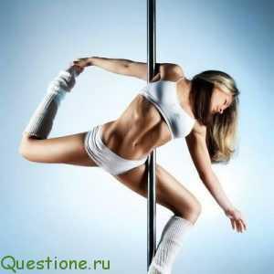 Pole Dance для начинающих: как сделать выбор