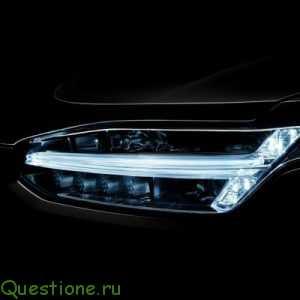 Что выбрать для Вольво: ксенон или LED?