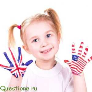 Где можно записаться на курсы английского для детей?
