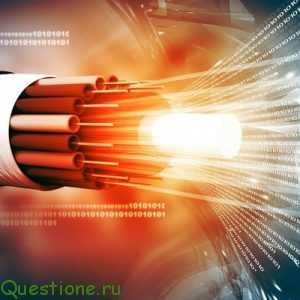 Какие преимущества имеют волоконно - оптические линии связи?