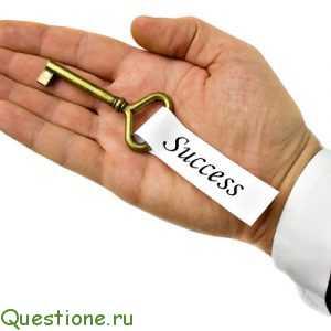 Как купить или продать готовый бизнес?