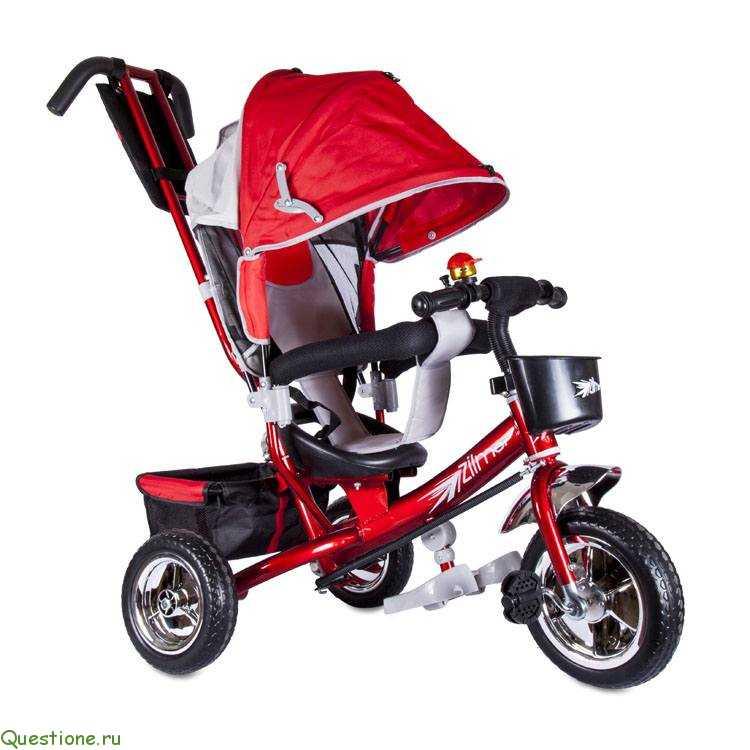 трехколесный велосипед - коляска